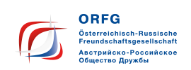Австрийско-Российское Общество Дружбы