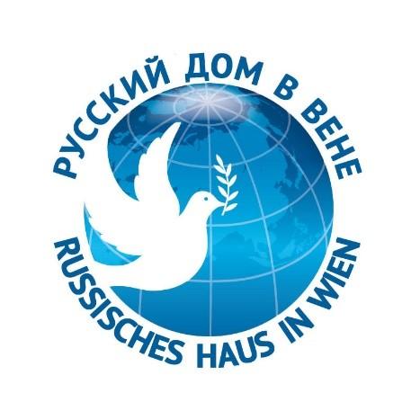 Российский центр науки и культуры в Вене